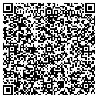 QR-код с контактной информацией организации КИЛИЙСКИЙ ВИНЗАВОД, ЗАО