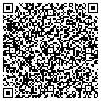QR-код с контактной информацией организации Компания Консорис, ООО