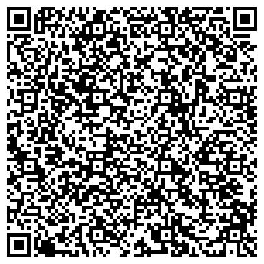 QR-код с контактной информацией организации ИНГО Украина, Акционерная страховая компания