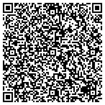 QR-код с контактной информацией организации Страховое агенство LAMEL, ООО