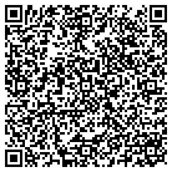 QR-код с контактной информацией организации Бильо, ЧП