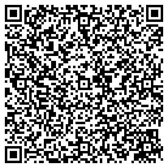 QR-код с контактной информацией организации Поинт, СК ПАО