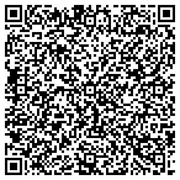 QR-код с контактной информацией организации Омега, СК ЧП