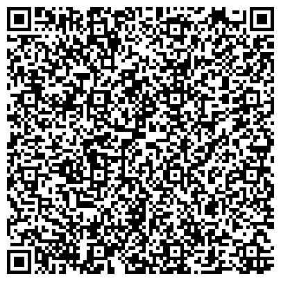 QR-код с контактной информацией организации Украинское агентство сервиса (УАС), ООО