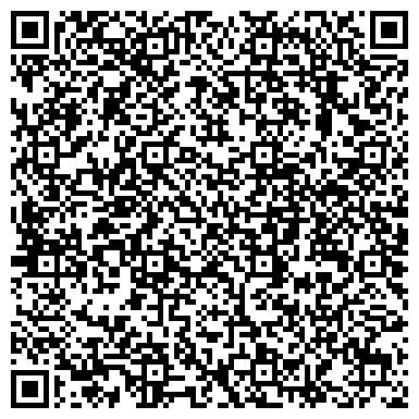 QR-код с контактной информацией организации Каштан, страховая компания