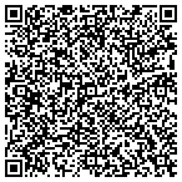 QR-код с контактной информацией организации Грандвис СК, ЗАО