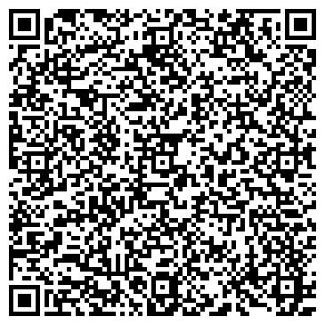 QR-код с контактной информацией организации Транспортный ассистанс, ООО