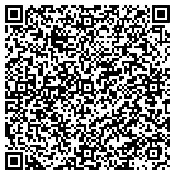 QR-код с контактной информацией организации Фортист СК, ЗАО