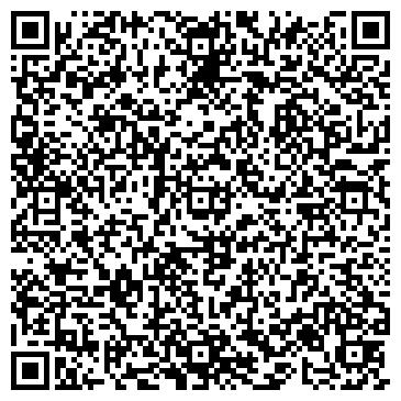 QR-код с контактной информацией организации Happy Travel.kz (Хэппи Трэвел.кейзэт), ТОО