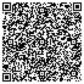 QR-код с контактной информацией организации Fart travel, ТОО