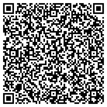 QR-код с контактной информацией организации As Tour-kz (Ас Тур-кз), ТОО