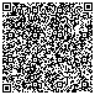 QR-код с контактной информацией организации Альянс Полис, страховая компания, АО