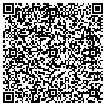 QR-код с контактной информацией организации Номад Иншуранс, АО