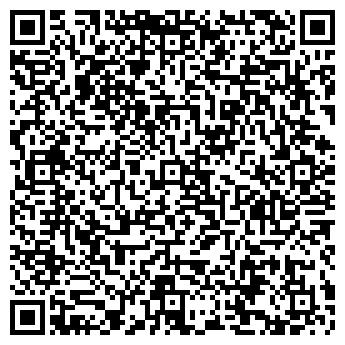 QR-код с контактной информацией организации Комков, СПД