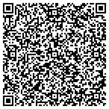QR-код с контактной информацией организации Страховая компания Транс Ойл, АО
