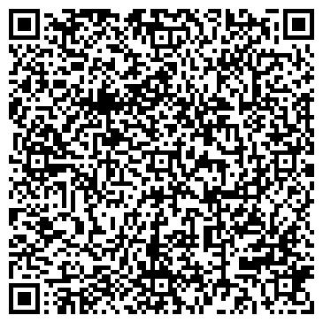 QR-код с контактной информацией организации Ю.Би.Ай, Компания
