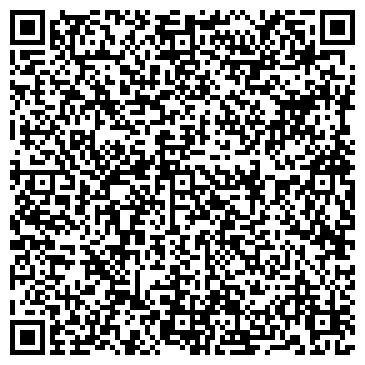 QR-код с контактной информацией организации Теком-Жизнь, СК