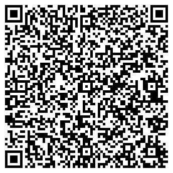 QR-код с контактной информацией организации Авто страхование, ТОО