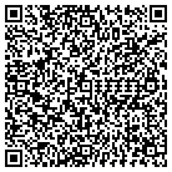QR-код с контактной информацией организации Такафул, ТОО
