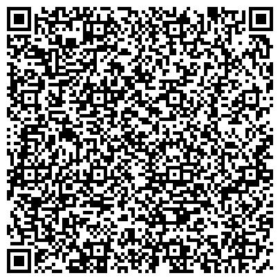 QR-код с контактной информацией организации Mandarin VIP (Мандарин ВИП), ТОО