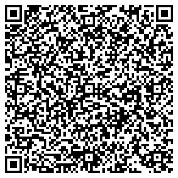 QR-код с контактной информацией организации Акмолинский филиал КК ЗиМС Интертич, АО