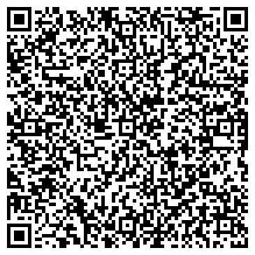 QR-код с контактной информацией организации Лондон-Алматы Страховая Компания, АО