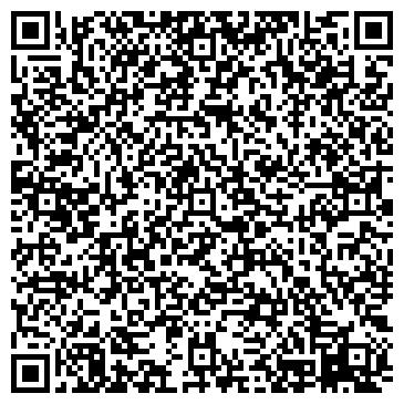 QR-код с контактной информацией организации Standard СК, АО