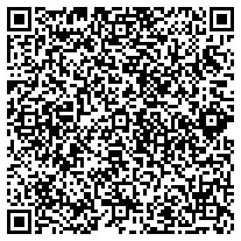 QR-код с контактной информацией организации Архимедес Казахстан, АО