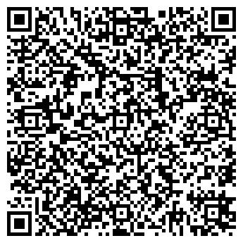 QR-код с контактной информацией организации Сентрас Иншуранс, АО