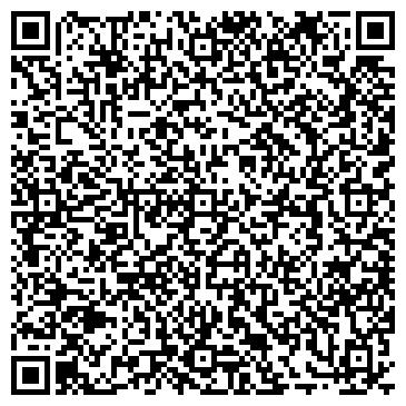 QR-код с контактной информацией организации Svirskaya Travel (Свирская Травэл), ТОО