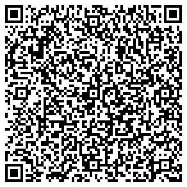 QR-код с контактной информацией организации S&K Tour (С&К Таур), ТОО