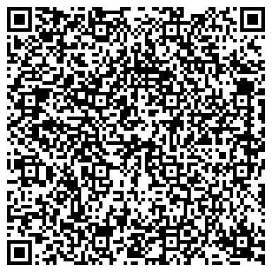 QR-код с контактной информацией организации Travel Express (Tрэвэл Экспресс), ТОО