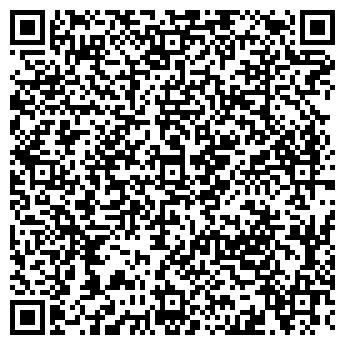 QR-код с контактной информацией организации Казавиатур, ТОО