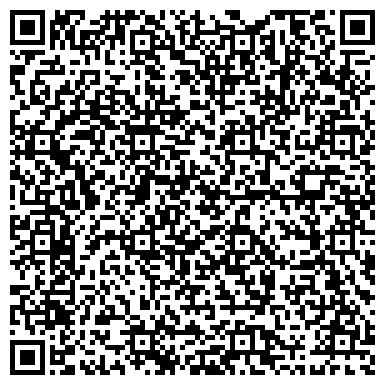 QR-код с контактной информацией организации Сая (страховая компания), ТОО