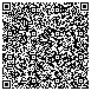 QR-код с контактной информацией организации Дочерняя страховая компания БТА Банка БТА Забота, АО