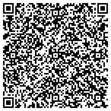 QR-код с контактной информацией организации Казком Полис, ТОО