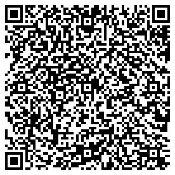 QR-код с контактной информацией организации Экспресс иншуранс, ООО
