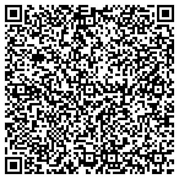 QR-код с контактной информацией организации АЛЬФАНА, МЧП
