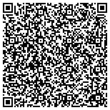 QR-код с контактной информацией организации Автомагазин Корд, ООО