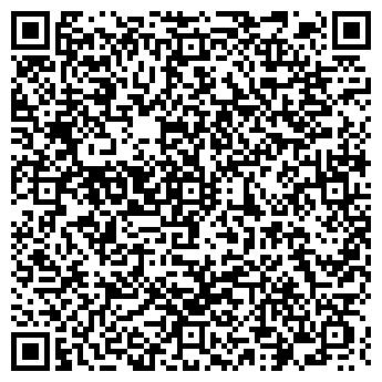 QR-код с контактной информацией организации СЛАВИЯ 2000, ООО