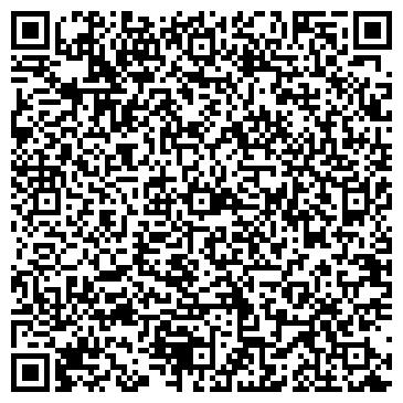QR-код с контактной информацией организации Терра Инфинити Тревл, ООО