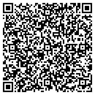 QR-код с контактной информацией организации Интер-шоп, ЧП
