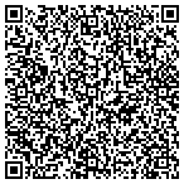 QR-код с контактной информацией организации Контакт страхование, СК