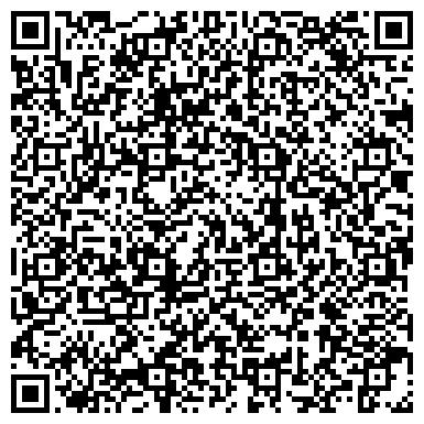 QR-код с контактной информацией организации КИРОВОГРАДСКИЙ РЕМОНТНО-МОНТАЖНЫЙ КОМБИНАТ, КП