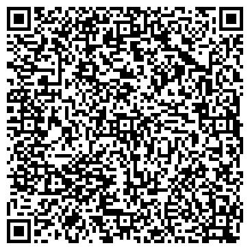 QR-код с контактной информацией организации Альтернатива СК, ЗАО