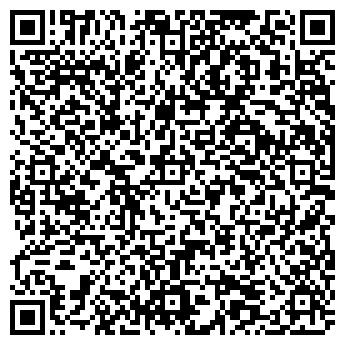 QR-код с контактной информацией организации Веста УСК, ЗАО
