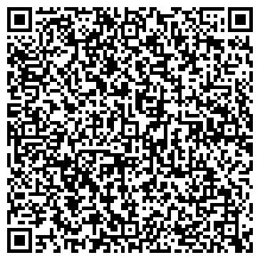 QR-код с контактной информацией организации Универсальная СК, ПАО