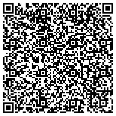 QR-код с контактной информацией организации Литвинова Е. А., ЧП