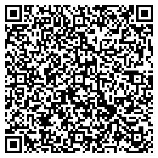QR-код с контактной информацией организации ЭККО, ЧАО