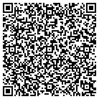 QR-код с контактной информацией организации ИНГУЛЬСКАЯ ШАХТА, ГП